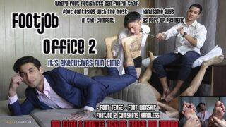 0451-Str8crush-Foot-Job-Office-2